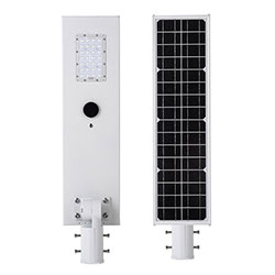 20 watt all in one solar led street light