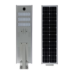 50 watt 60 watt 80 watt all in one led solar street lamp