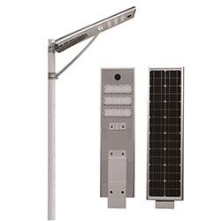 50w all in one solar led street light