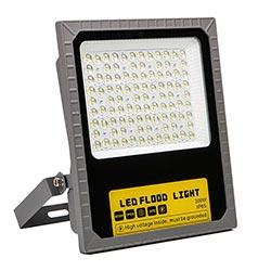 led flood light 500w equivalent