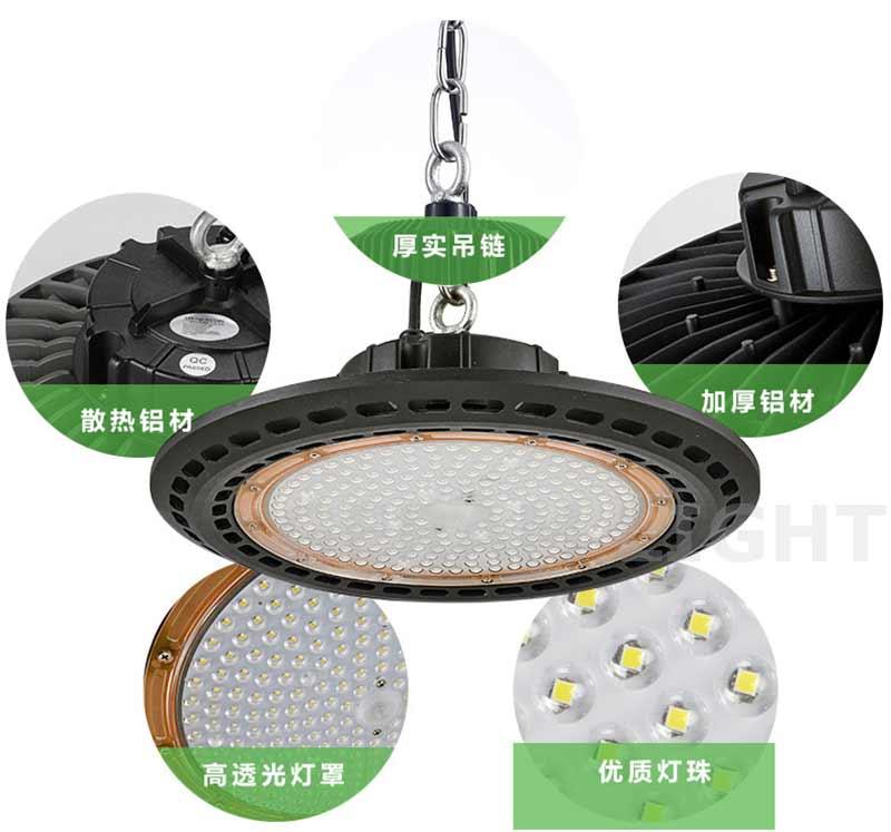 1000w metal halide led high bay light replacement.jpg