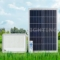 solar led flood light manufacturer