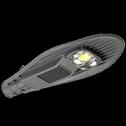 electrical led street lamp