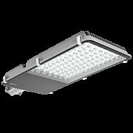 energy efficient led street light