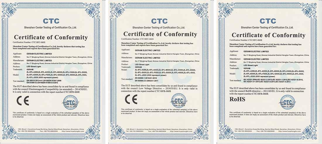 led street light ce rohs certificates