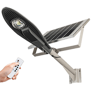 remote control solar street light